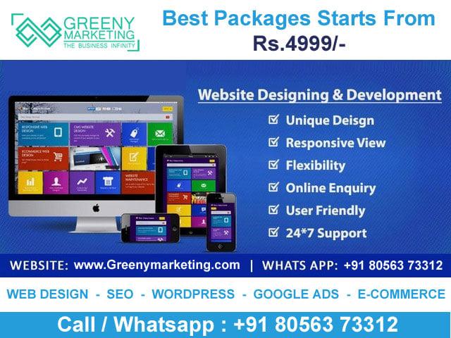 website in low cost